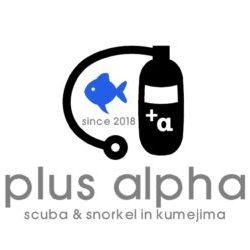 plus_alpha